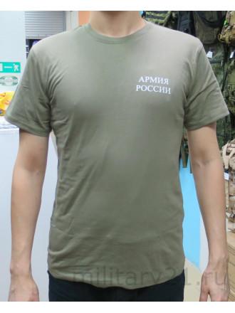 Футболка Армия России Олива Короткий Рукав