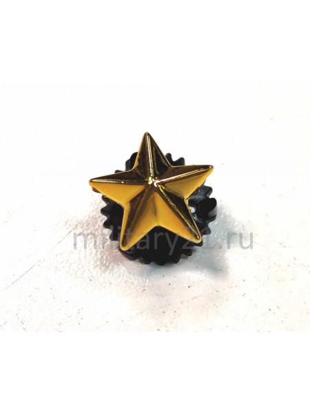 Звезда на Погоны Пластик 13 мм Золото