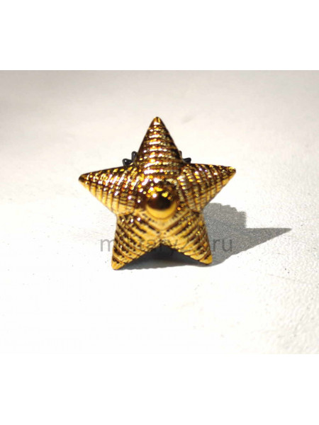 Звезда на Погоны Пластик 20 мм (Рифленая) Золото