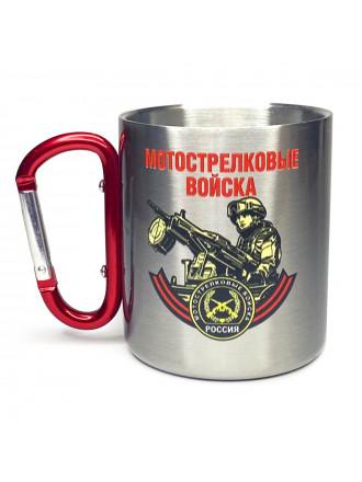 Кружка с Карабином Мотострелковые Войска