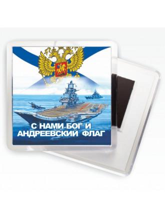 Магнитик ВМФ Авианосец