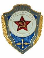 Знак Нагрудный Отличник ВВС СССР