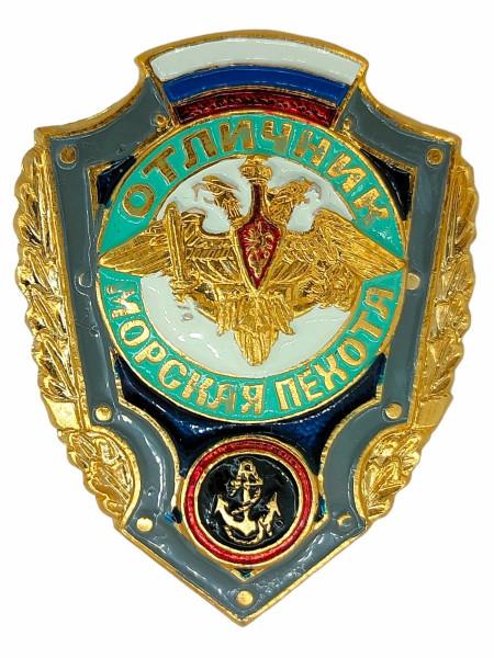 Знак Нагрудный Отличник Морская Пехота