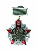 Знак Отличник Погранвойск (Серебро)