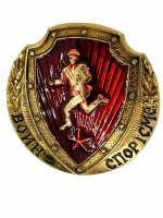 Знак Нагрудный Воин-Спортсмен 1 (Золотой со Звездой)