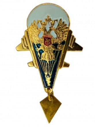 Знак Парашютист (Чистый 2 Самолета 2-х Главый Орел)