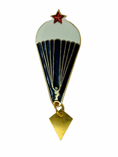 Знак Парашютист (Чистый с Красной Звездой)