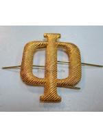 Буква на Погоны Металл Ф Золото (Большая)