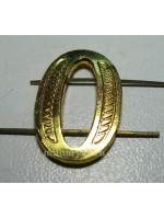 Буква на Погоны Металл О Золото