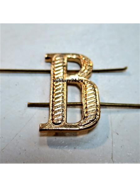 Буква на Погоны Металл В Золото