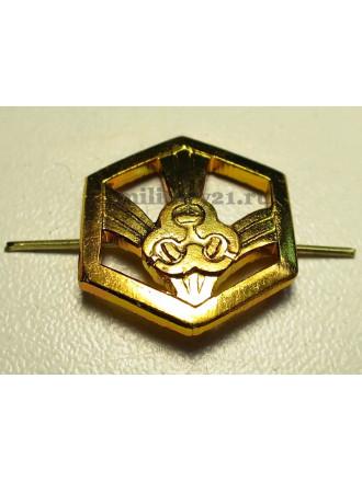 Эмблема петличная Войска РХБЗ нового образца золотая