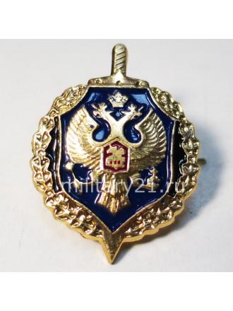 Эмблема Петличная ФСБ Золотая с Эмалью