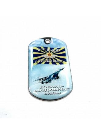 Жетон ВВС Все Выше и Выше и Выше