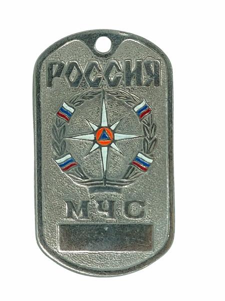 Жетон (нерж. ст., эмал.) Россия МЧС (эмбл. на стальн. фоне)