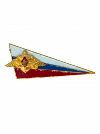 Уголок на Берет Орел РА на Флаге РФ