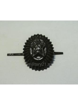 Кокарда Советской Армии Офицерская Малая Защитная