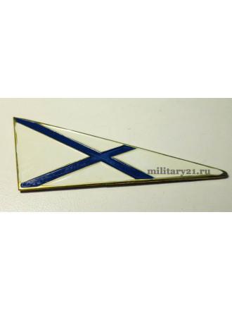 Уголок на Берет Андреевский Флаг