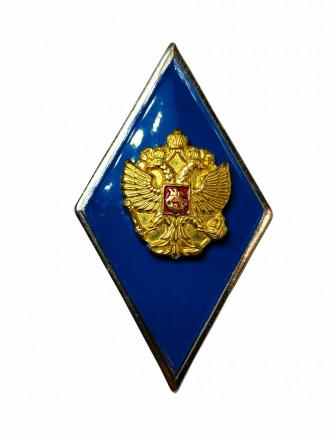 Ромб Военное училище РФ синий