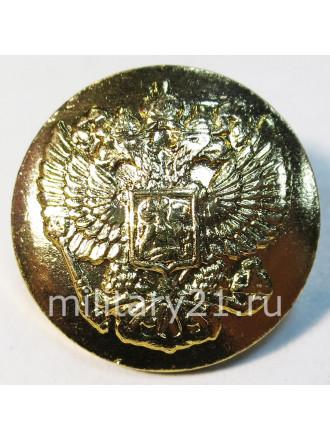 Пуговица МВД 22 мм Золотая без Ободка