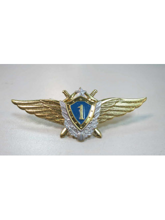Значок Классность ВВС Нового Образца 1 Класс (Голубой Щит, Серебряная Звезда, Мечи)