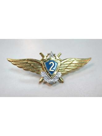 Значок Классность ВВС Нового Образца 2 Класс (Голубой Щит, Серебряная Звезда, Мечи)
