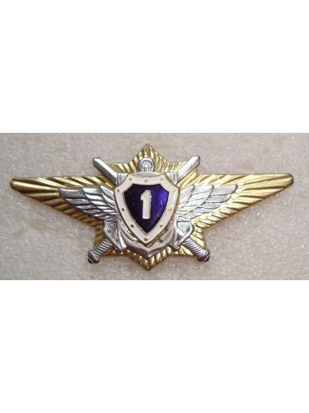 Значок Классность ВС РФ Офицерский 1 Класс Нового Образца