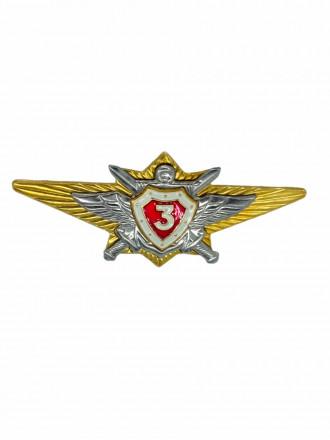 Знак Классность ВВ МВД (Росгвардия) Офицерского Состава 3 Класс