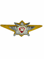 Знак Классность ВВ МВД (Росгвардия) Офицерского Состава Мастер