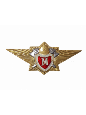 Знак Классности МЧС Мастер