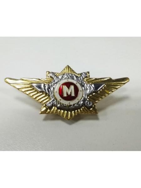 Знак Классности Офицер МВД Мастер