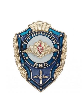 Значок Отличник ВВС Металл