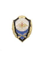 Значок Отличник Войск ПВО Металл