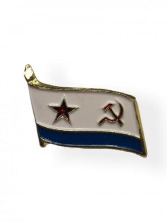 Фрачник Флажок ВМФ СССР Металл
