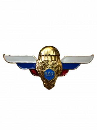 Значок Металл Крылья ВДВ (Флаг РФ)