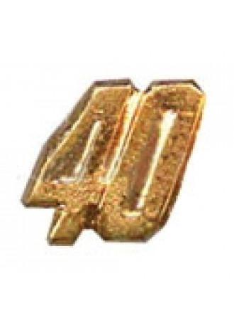 Цифра 40 к Значку Парашютист-Отличник