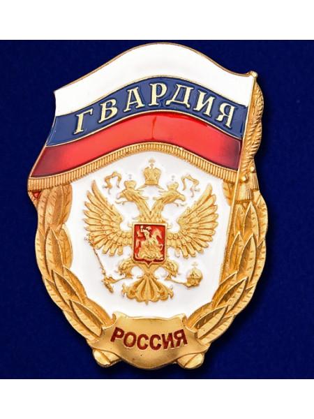 Значок Металл Росгвардия (по Типу Знака Гвардия) Алюминий