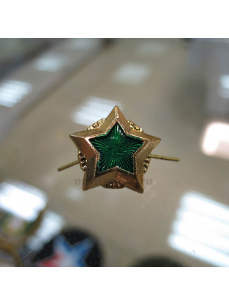 Звезда на Погоны ФССП 20 мм Металл Золото с Зеленой Эмалью