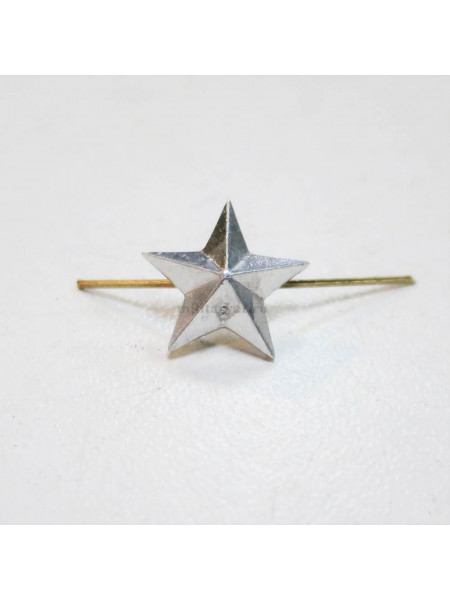 Звезда на Погоны 13 мм Серебряная Металл
