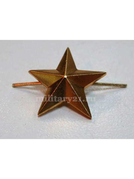 Звезда на Погоны 20 мм Золотая Металл