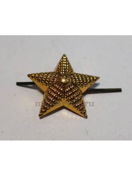 Звезда на Погоны 20 мм Золотая Рифленая Металл