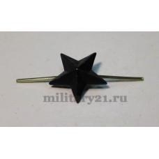 Звезда на погоны 13 мм черная ФСИН