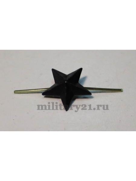 Звезда на Погоны 13 мм Черная ФСИН Металл