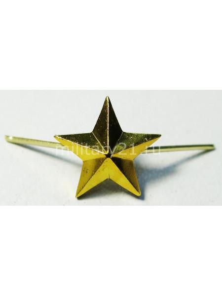 Звезда 13 мм на Погоны Золотая Металл