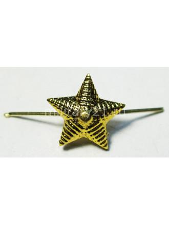 Звезда 13 мм на Погоны Золотая Рифленая Металл