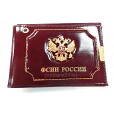 Обложка для удостоверения и автодокументы ФСИН бордовый