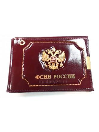 Обложка на Удостоверение и Автодокументы ФСИН Бордовый