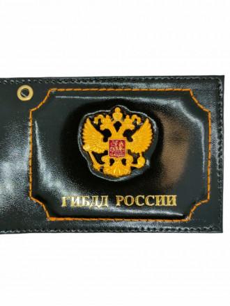 Обложка на Удостоверение с Эмблемой ГИБДД России Герб РФ Натуральная Кожа (Черный)
