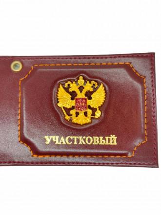 Обложка на Удостоверение с Эмблемой Участковый Герб РФ Натуральная Кожа (Бордовый)