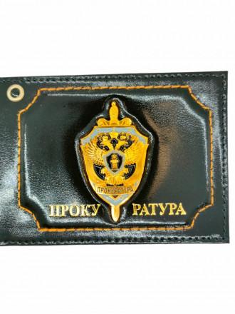 Обложка на Удостоверение с Эмблемой Прокуратура Натуральная Кожа (Черный)