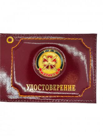 Обложка на Удостоверение ГРУ Бордовая